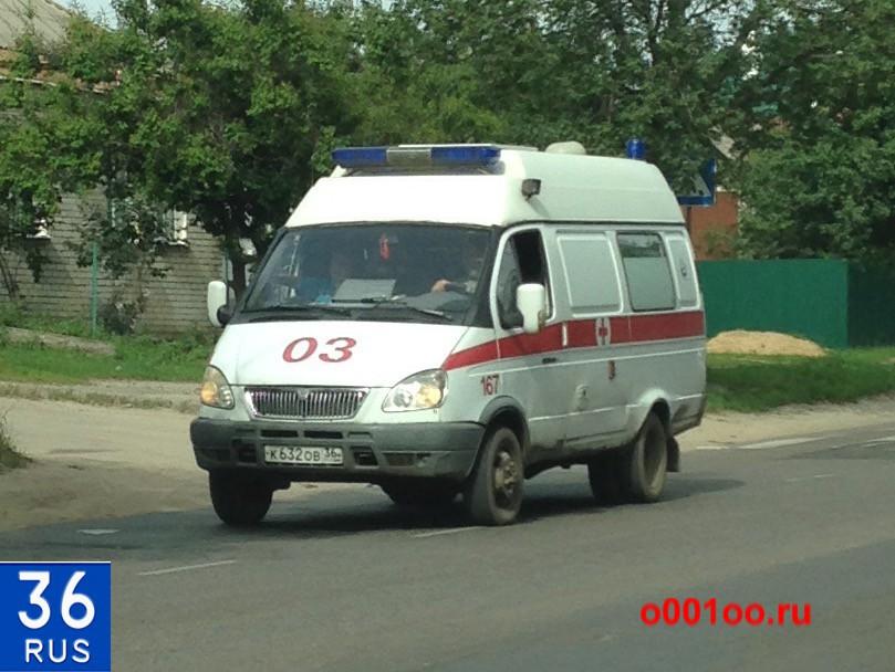 К632ов36