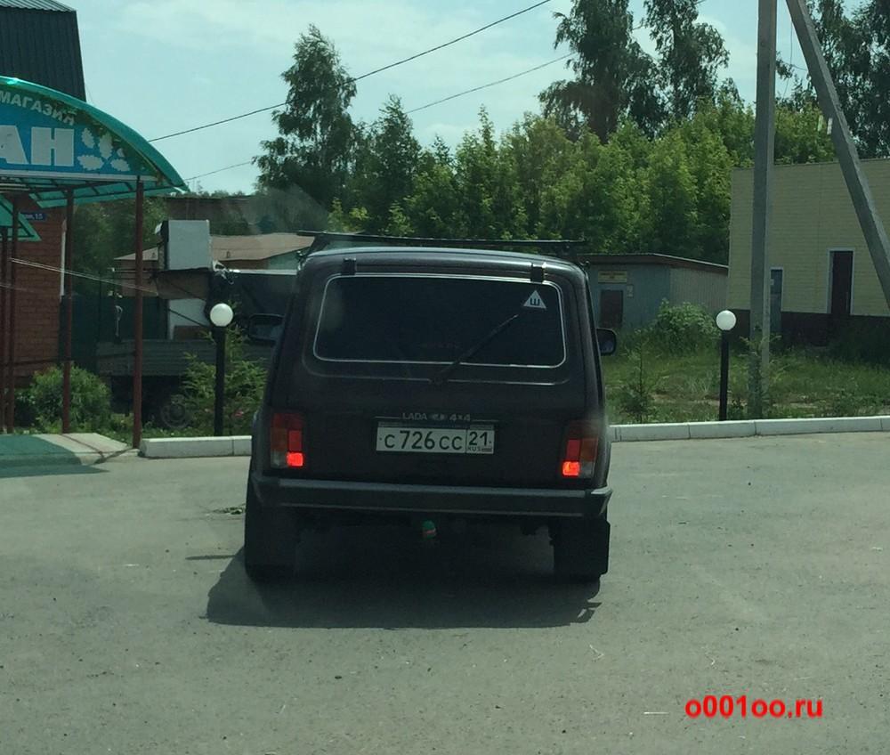 с726сс21