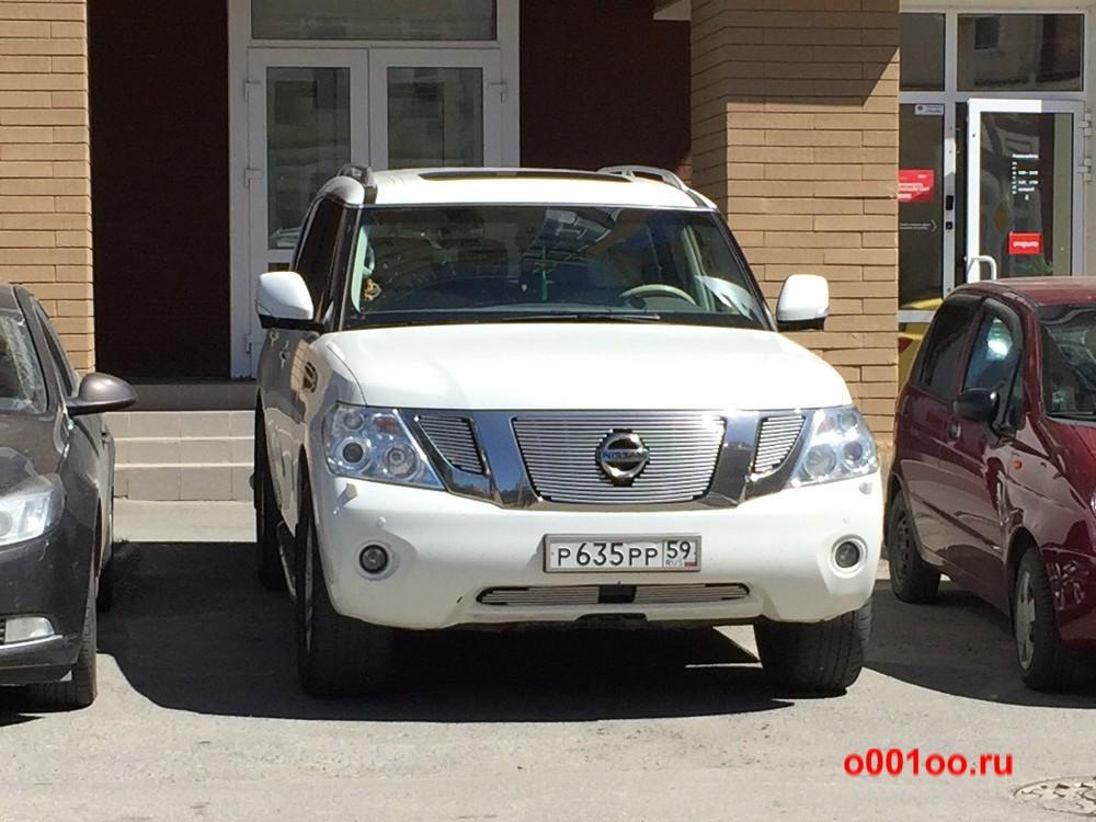 р635рр59
