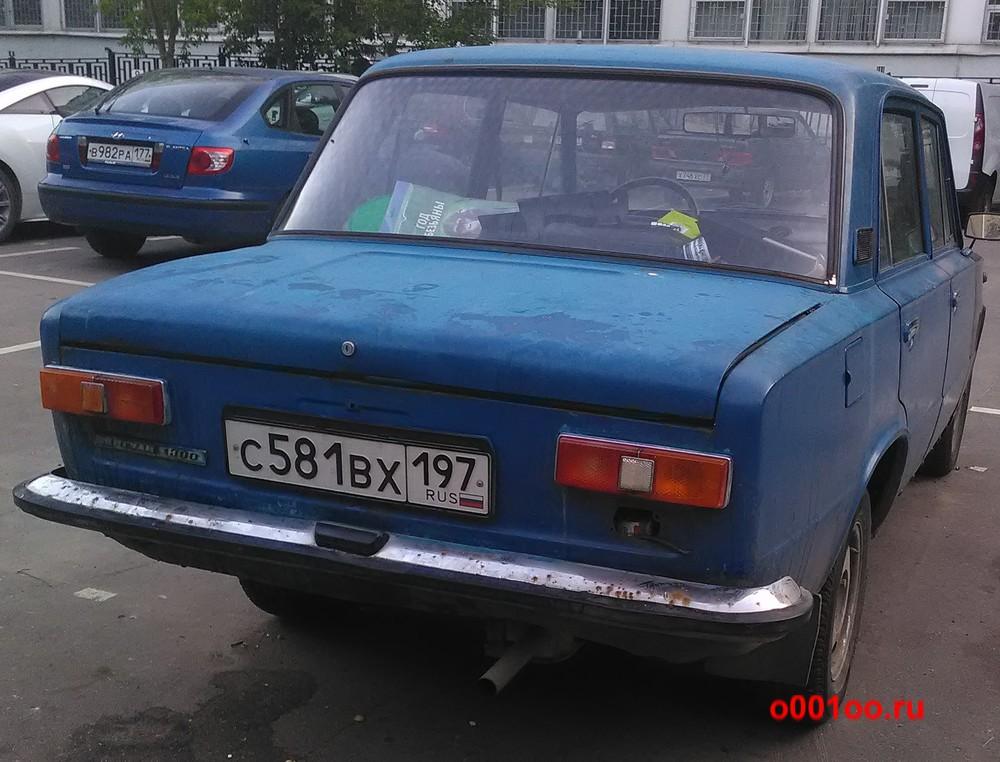 с581вх197