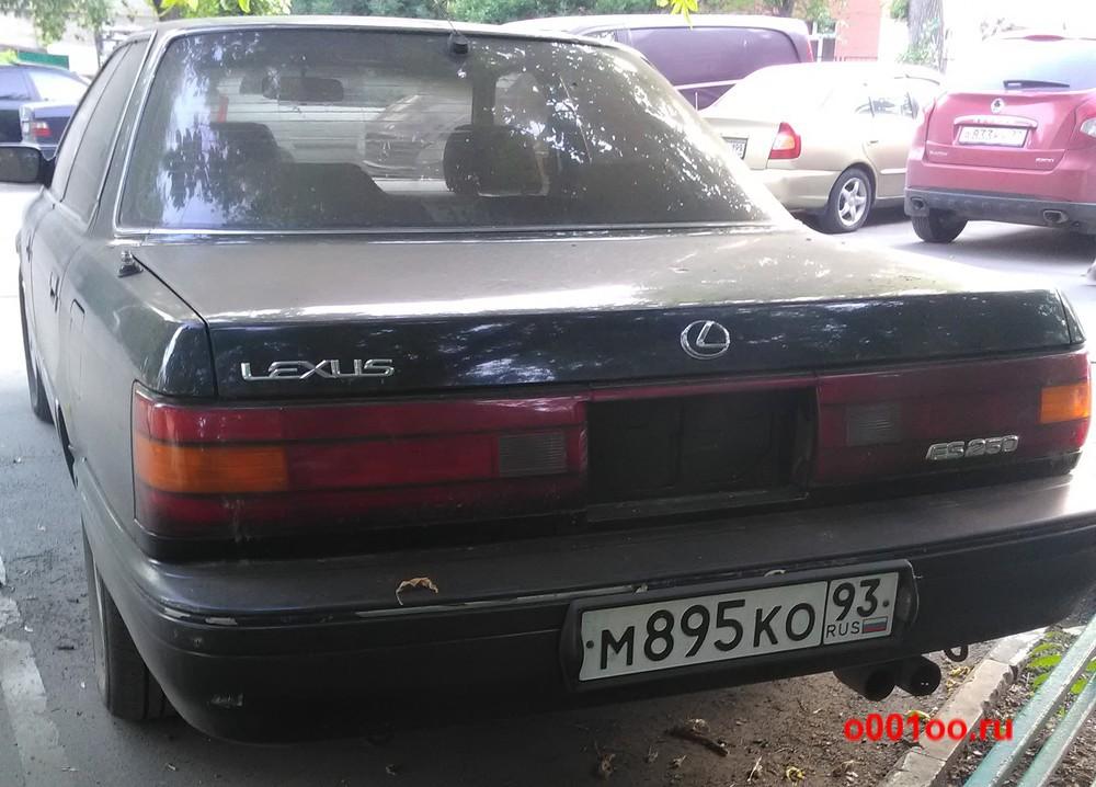 м895ко93