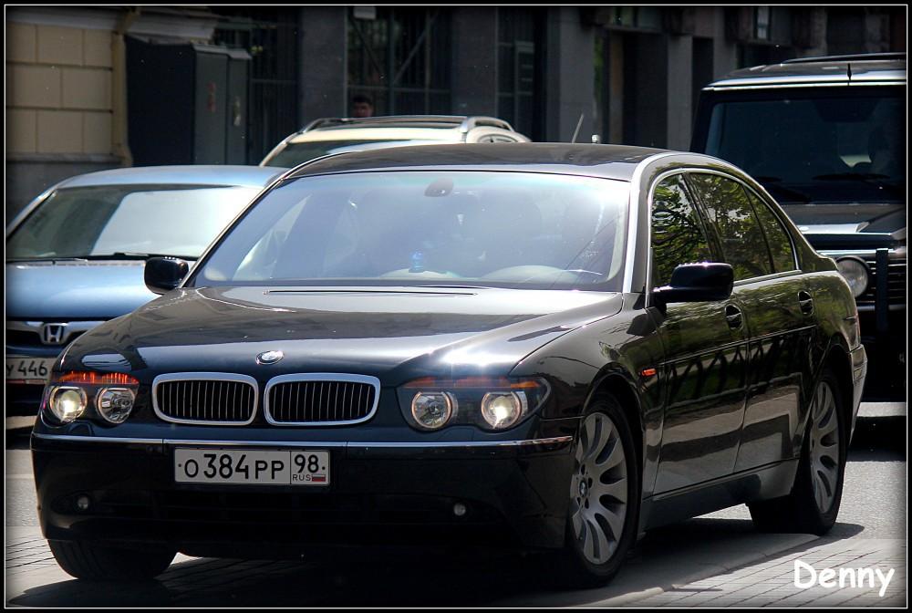о384рр98