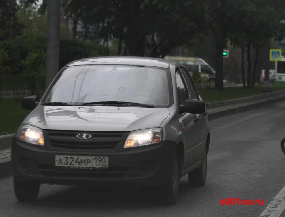 а324мр190