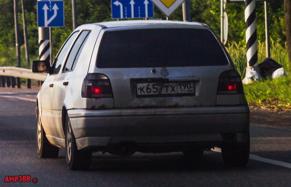 к652тх190