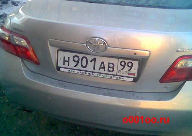 н901ав99