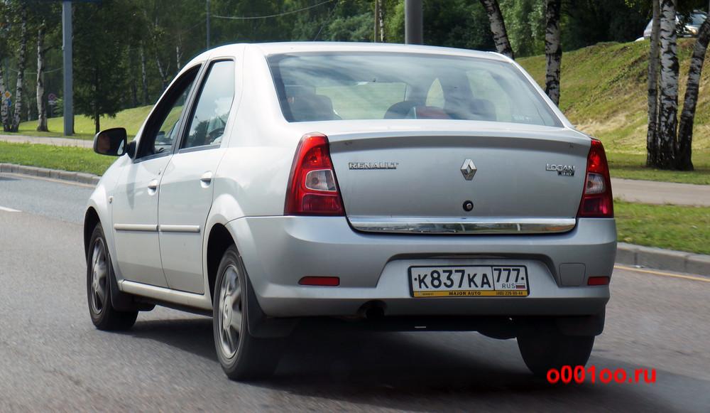 к837ка777