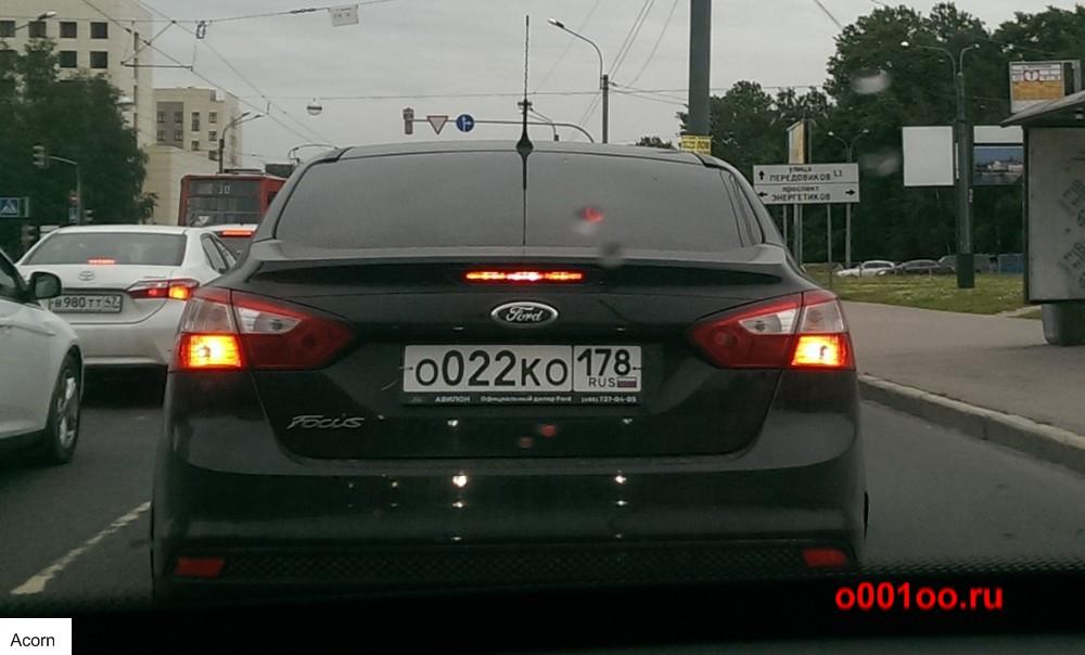 о022ко178