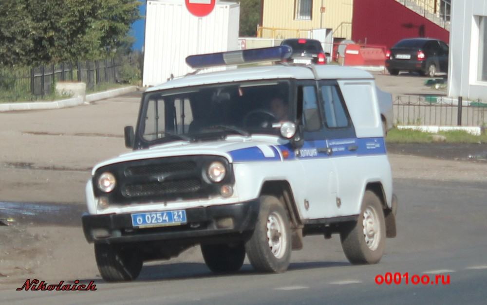о025421