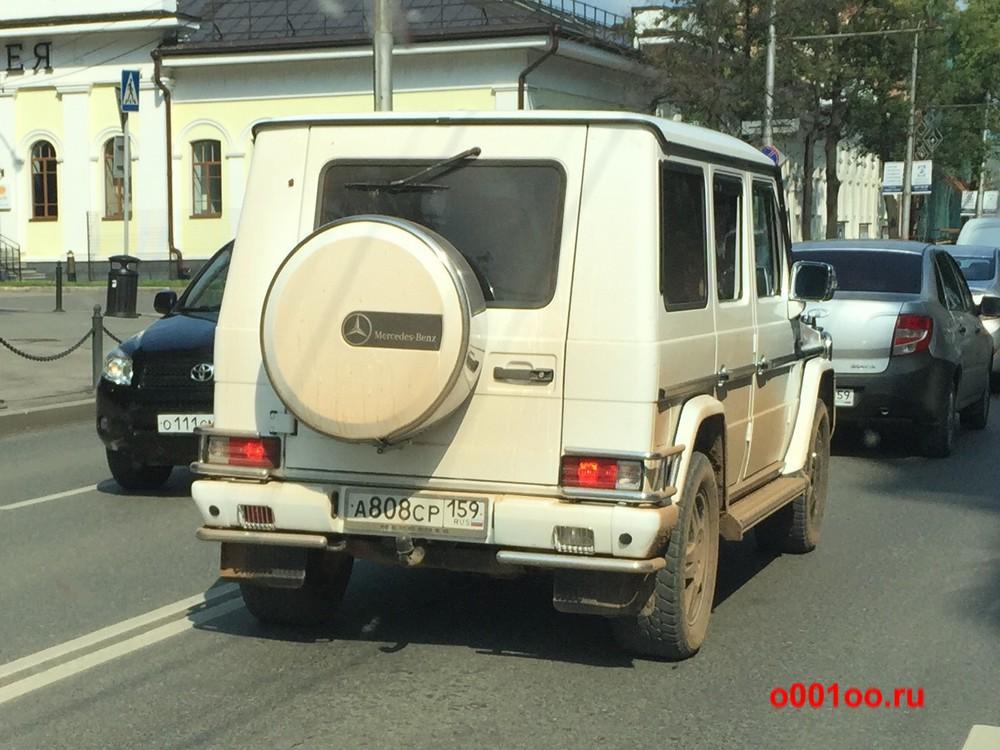а808ср159