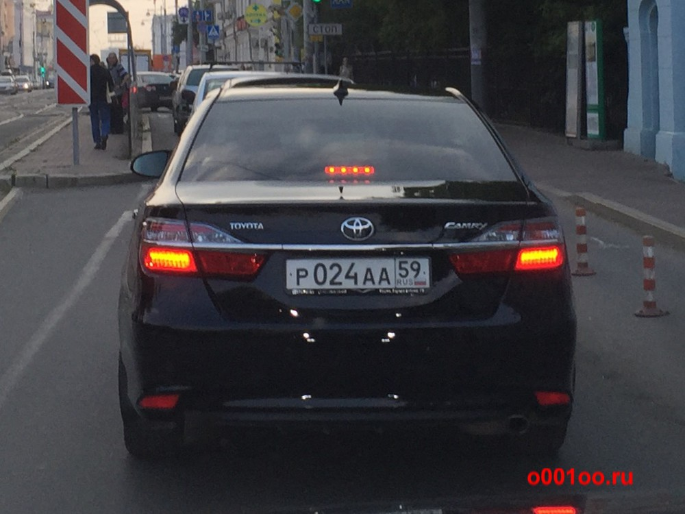р024аа59
