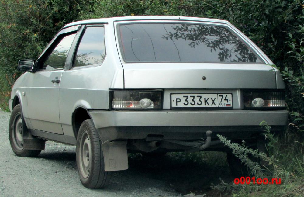 р333кх74