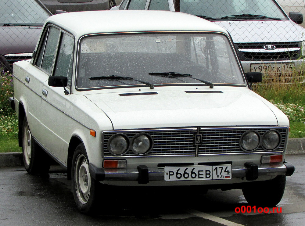р666ев174