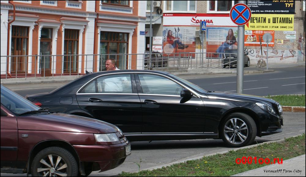 т500рк59