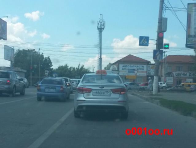 М186мм134