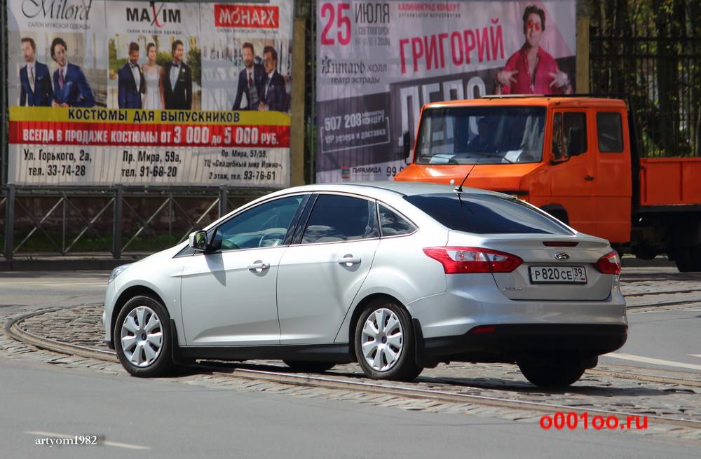 р820се39
