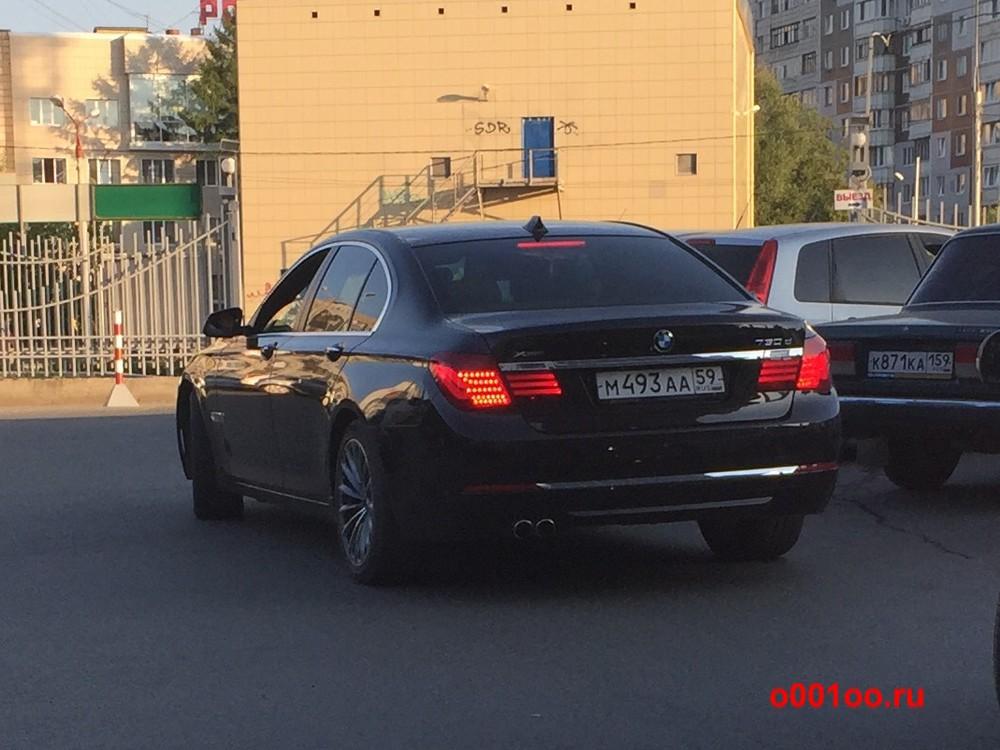 м493аа59