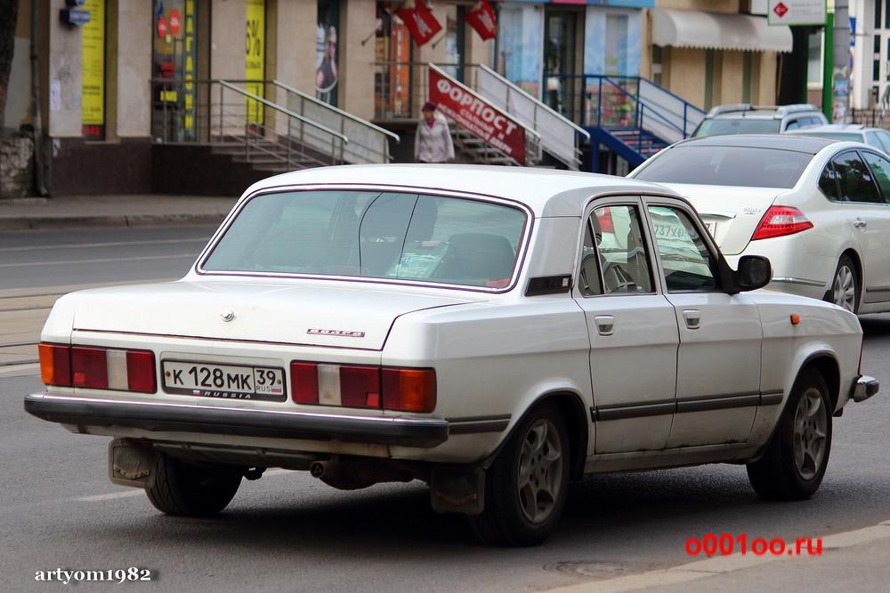 к128мк39
