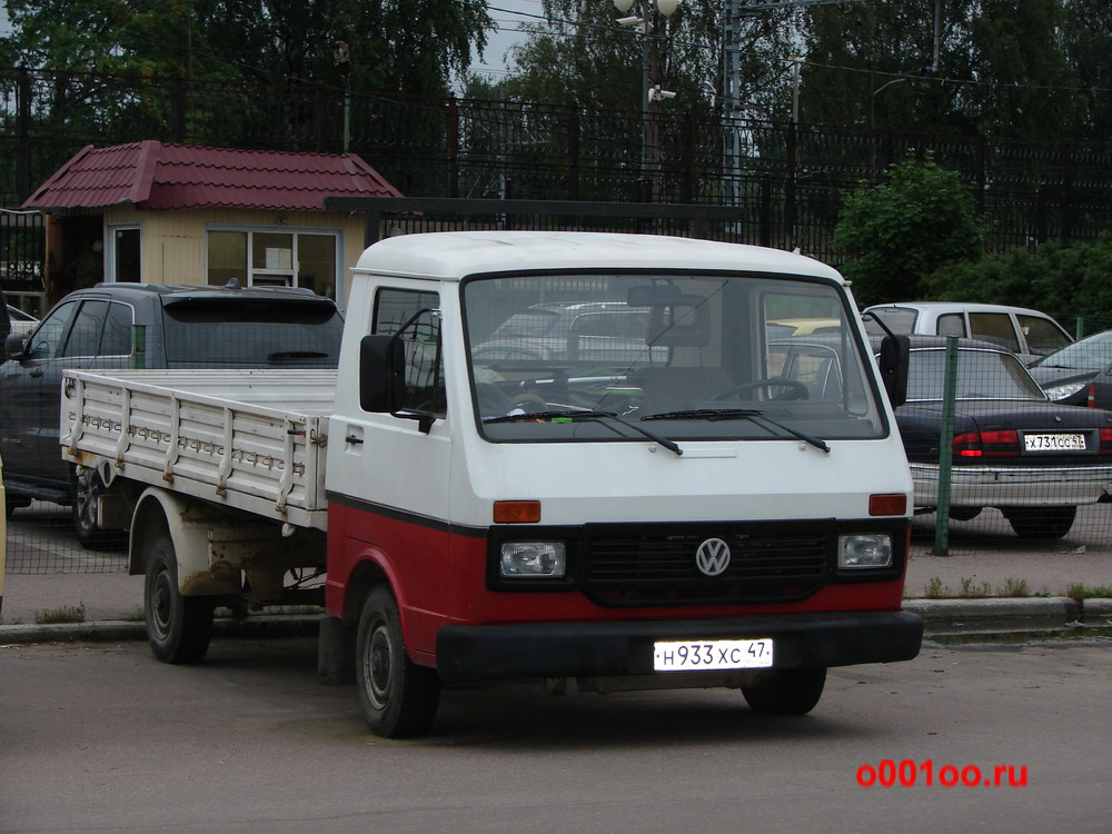 н933хс47