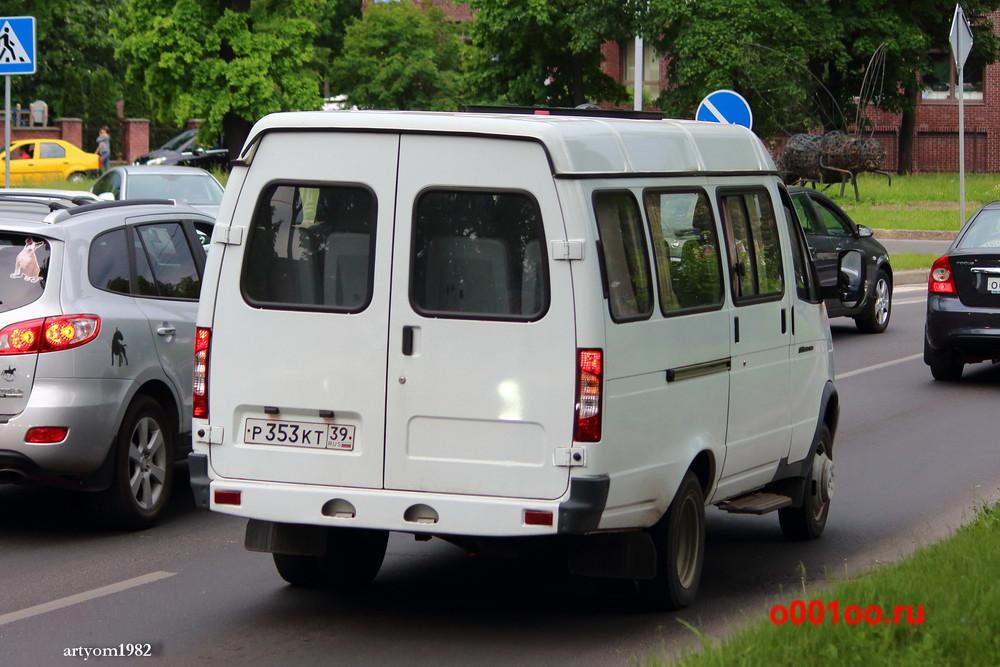р353кт39