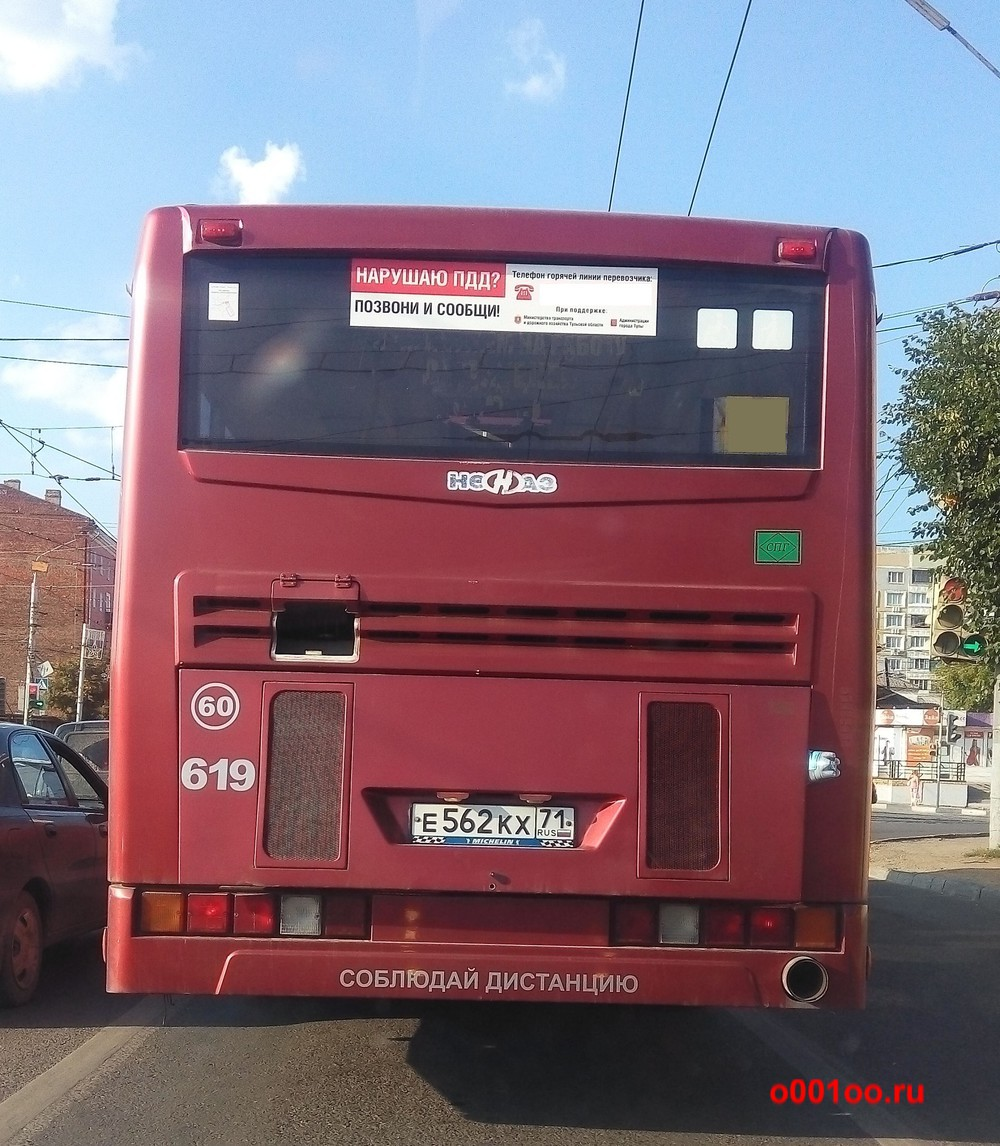 е562кх71