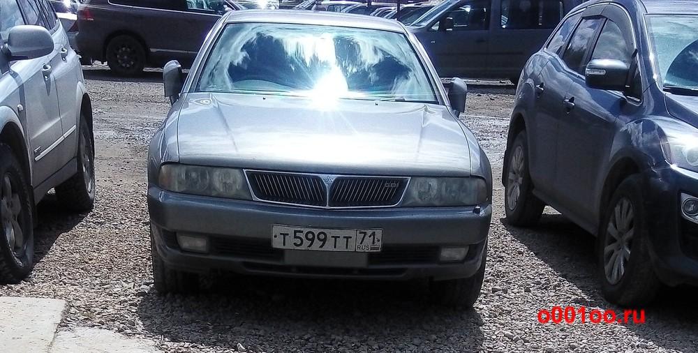 т599тт71