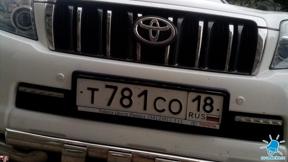 т781со18