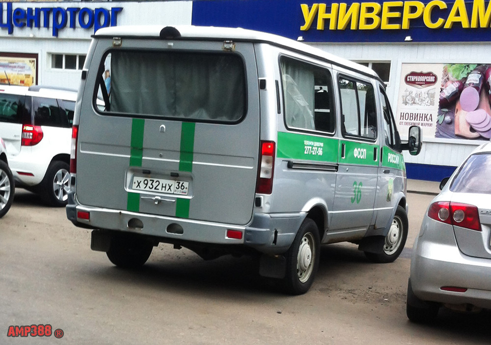 х932нх36
