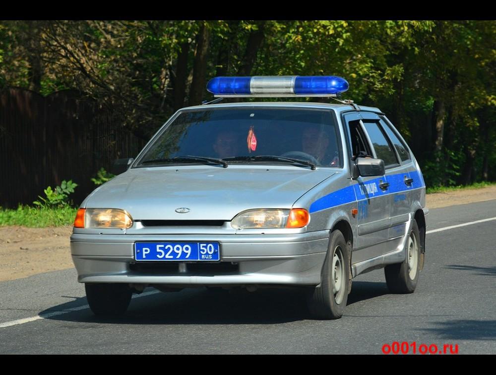 р529950
