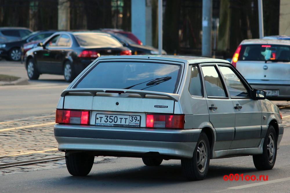 т350тт39