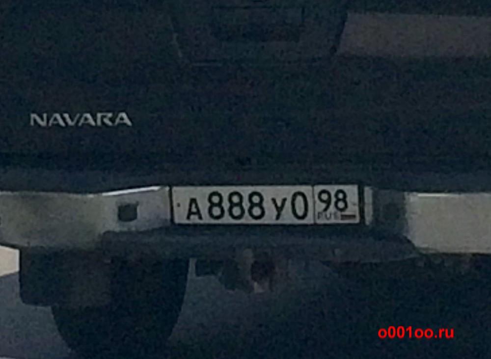 а888уо98