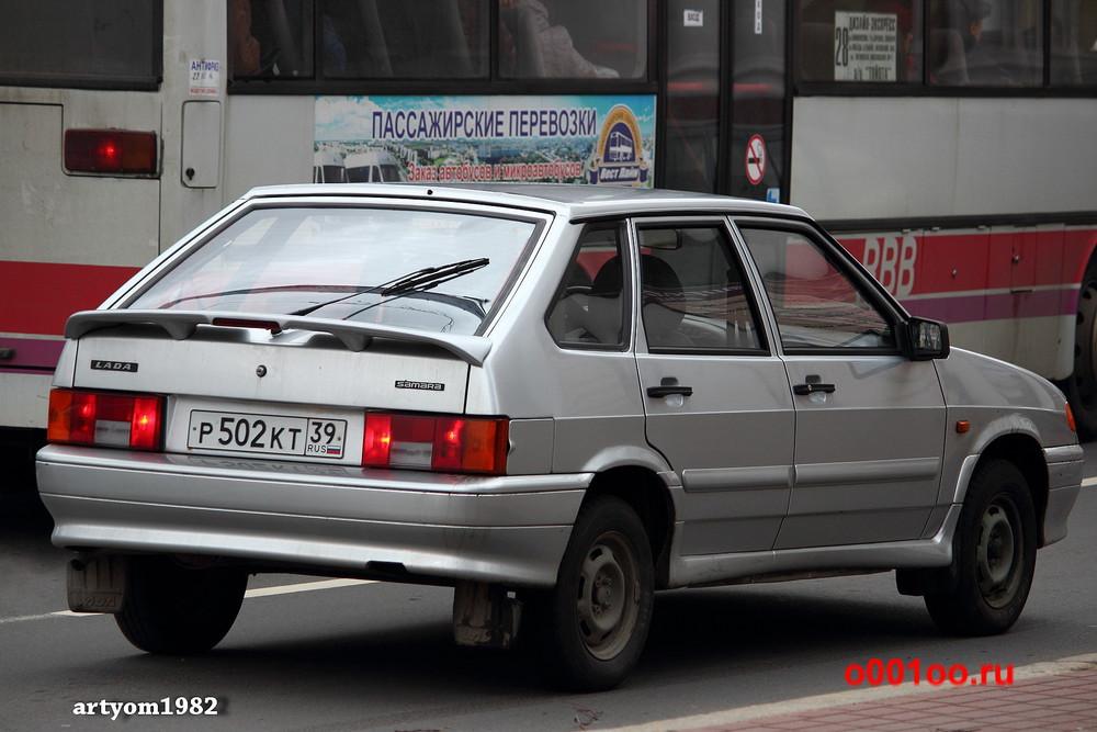 р502кт39