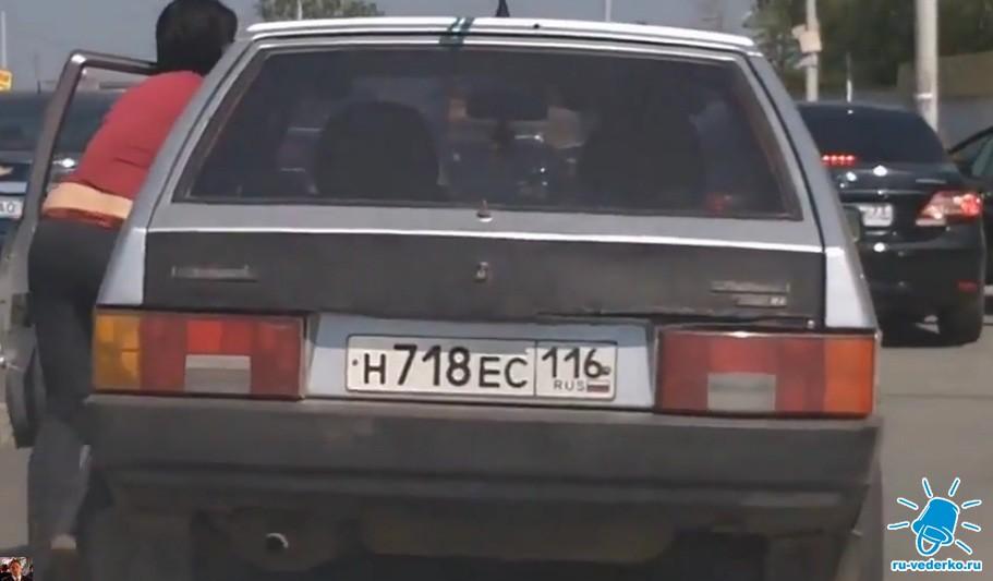 н718ес116