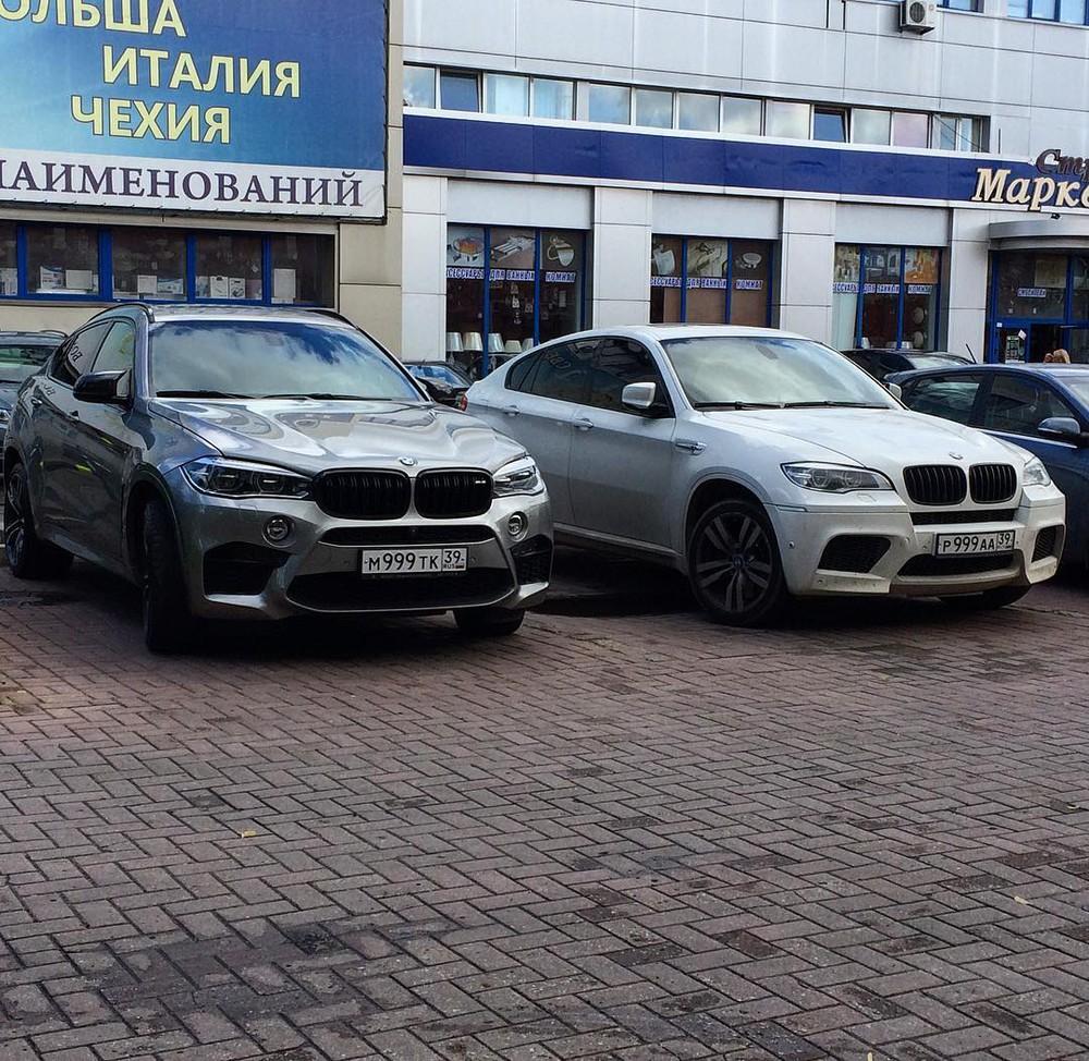 м999тк39 р999аа39