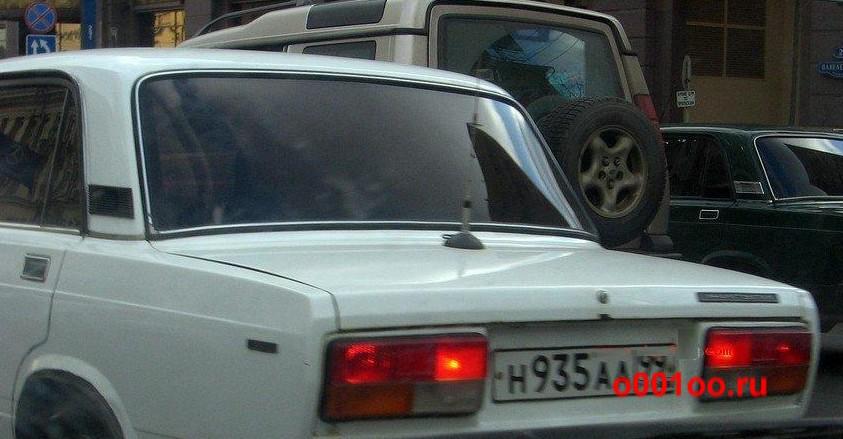 н935аа99