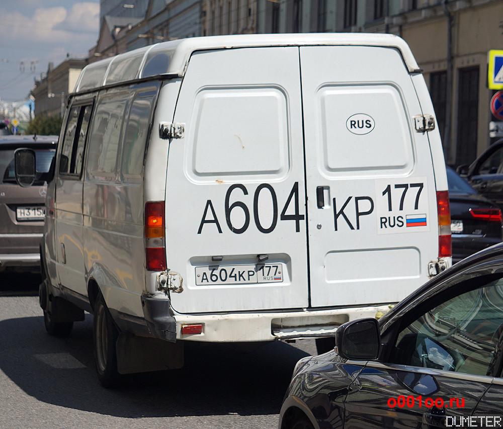 а604кр177