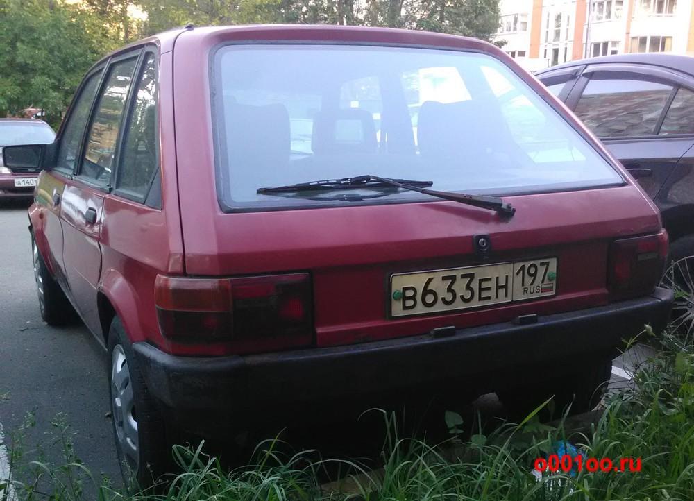 в633ен197