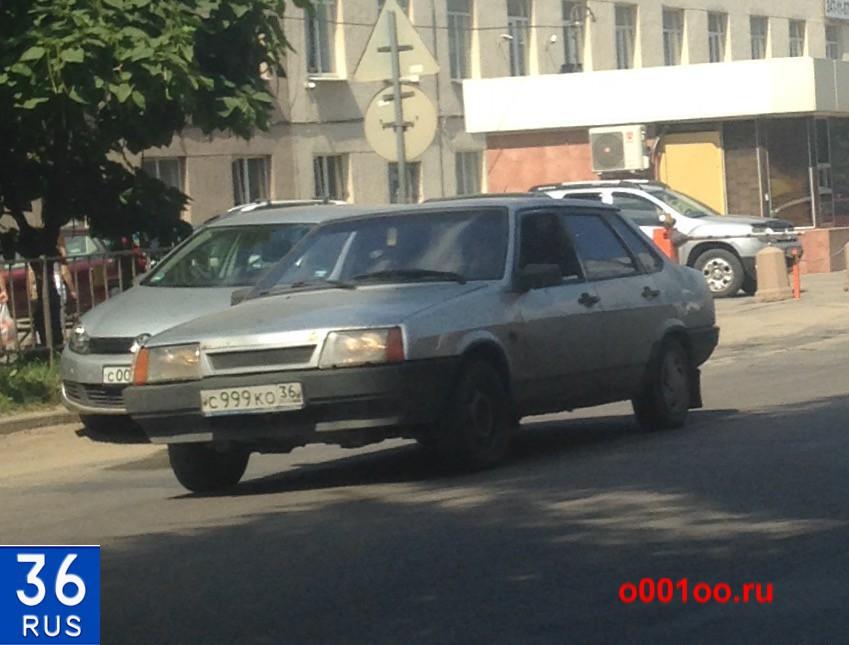 С999ко36