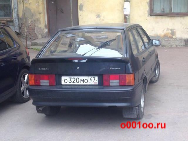 о320мо47