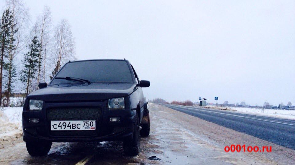 С494ВС750