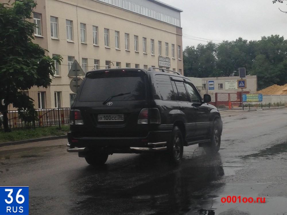 У100сс36