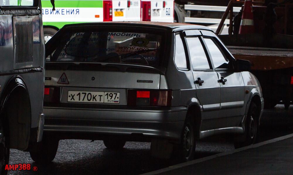 х170кт197