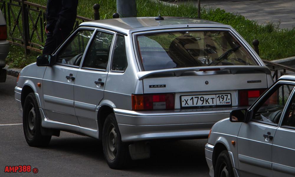 х179кт197
