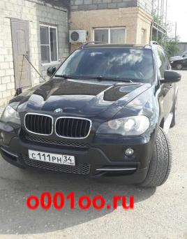 С111рн34