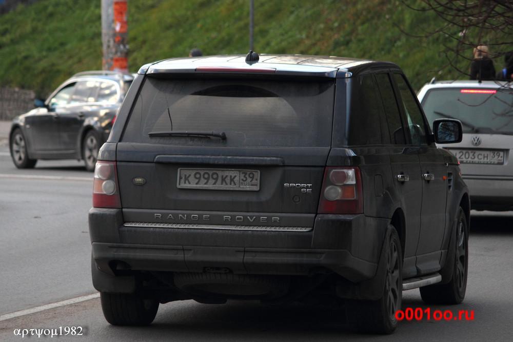 к999кк39