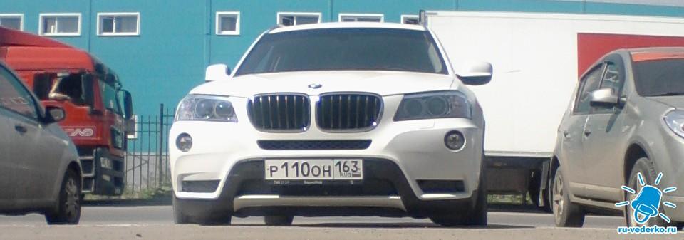 р110он163