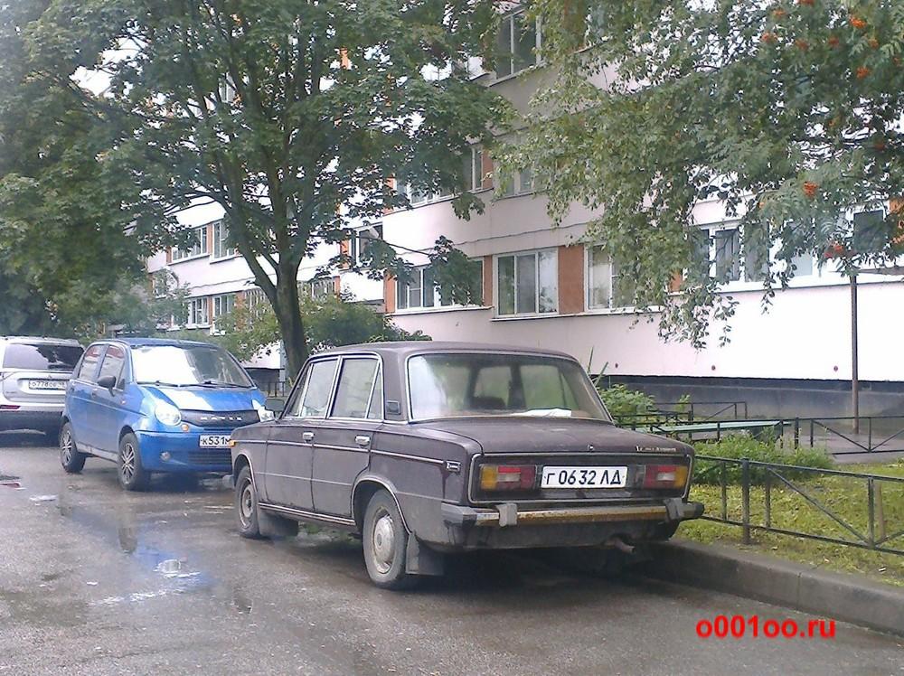 г0632ЛД
