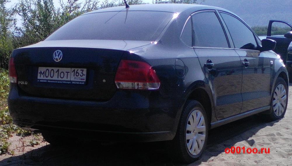 м001от163
