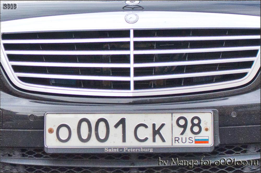 о001ск98