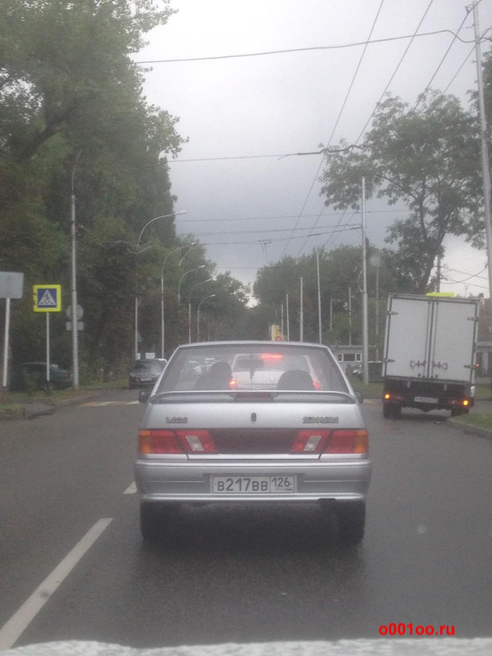 в217вв126