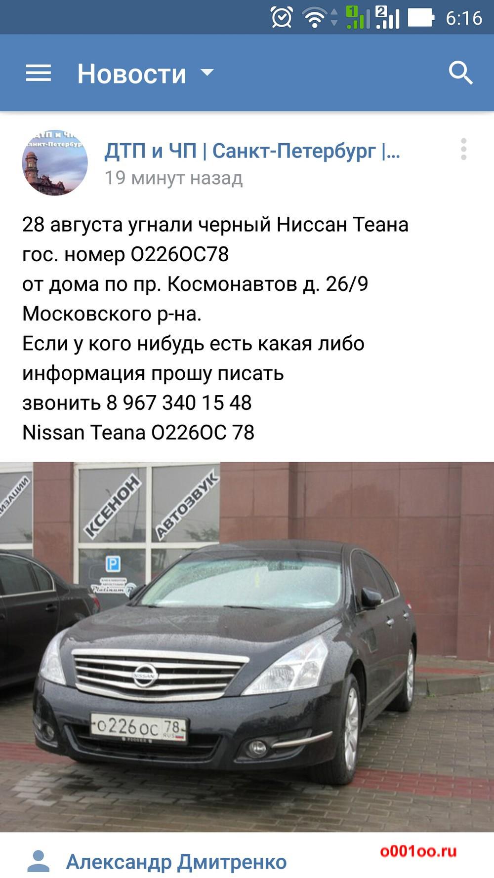 о226ос78